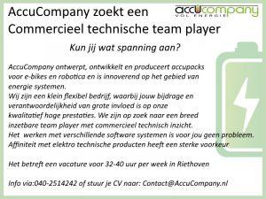 Commercieel technische team player